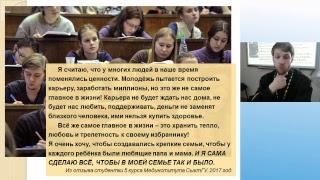 РМО учителей ОРКСЭ и ОДНКНР