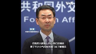 中国外交部:拘留英国驻香港领馆雇员是中国内政