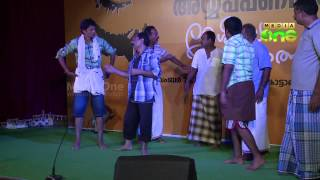 Ayyappapanicker – Videotube