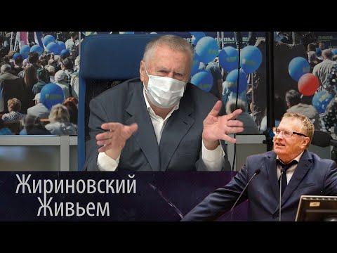Встреча В. В. Жириновского с делегацией из Армении!
