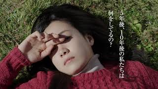 映画『小さな声で囁いて』予告編 栗原まゆ 動画 22