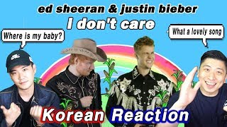 🔥(ENG)/ KOREAN Rappers / react to Ed sheeran & Justin bieber - I don't care💧💧