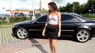 видео Где заказать услуги автоэксперта по ДТП