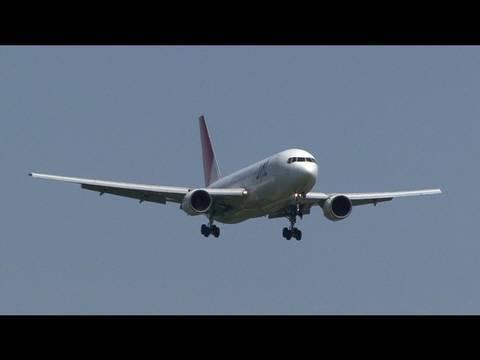 【767th Video】 Various Boeing 767s @ Narita & Haneda - HD Collection 2009