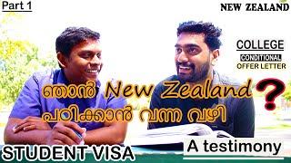 PART 1 New Zealand Student Visa Experience. Student Testimony. info   Malayalam Mallu in New Zealand