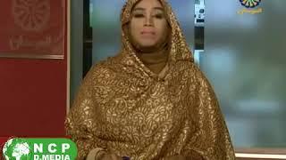 تعيين محمد خير الزبير محافظا لبنك السودان
