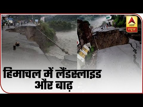 Heavy Rain Triggers Land Slide, Flood In Himachal | ABP Special | ABP News