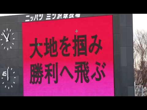横浜f・マリノス スタメン