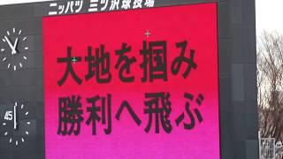 横浜Fマリノスの選手紹介 2018.03.10 J1第3節 横浜Fマリノス vs サガン...