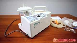 Відсмоктувач медичний 7Е-А електричний портативний