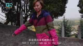 Download Lagu The tomb of Sima Qian mp3