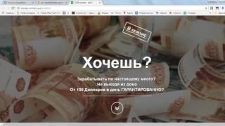 Как Заработать Деньги На Сайтах
