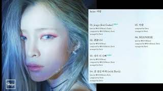 Heize  헤이즈  -바람  Wind   Full Album