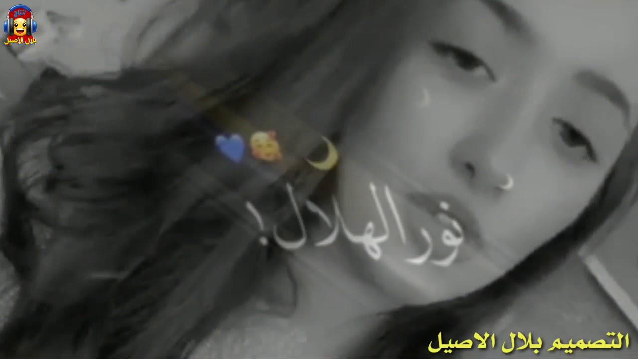 سجى حماد تغني عن رمضان 🌙🌛⭐ تصميمي