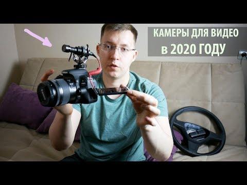 Лучшие фотоаппараты для съемки видео в 2020 году