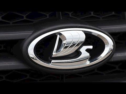 ЗАЗ запустил тестовое производство автомобилей Lada