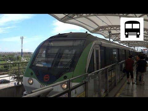 Screeching Brakes! 🙉🙉 - Shanghai Electric/Alstom Metropolis AC17b/02A04 (Shanghai Metro Line 2)