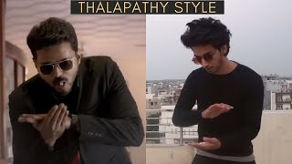 When you try to be THALAPATHY VIJAY 😂 | Kaththi Bgm