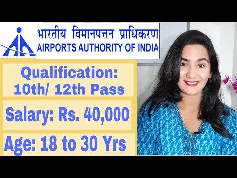 Airport Authority of India AAI Job Vacancy : Hiring Men & Women