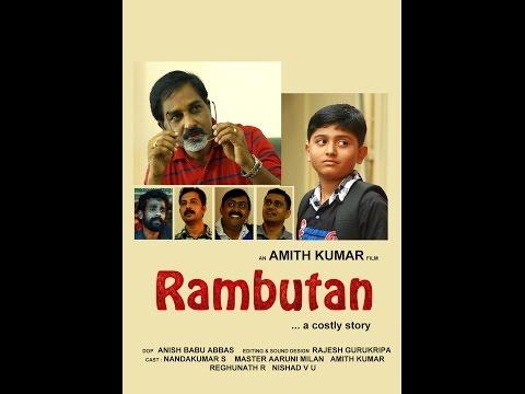 Rambutan - Award winning Malayalam Short film