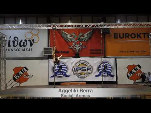 Aggeliki Rerra - Hellenic Pole Sport Federation