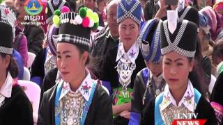 Lao NEWS on LNTV: Hmong New Year Festival celebrates in Xieng Khuang.8/12/2016