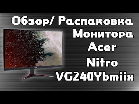 "Монітор 27"" Acer Nitro VG270bmiix (UM.HV0EE.001)"