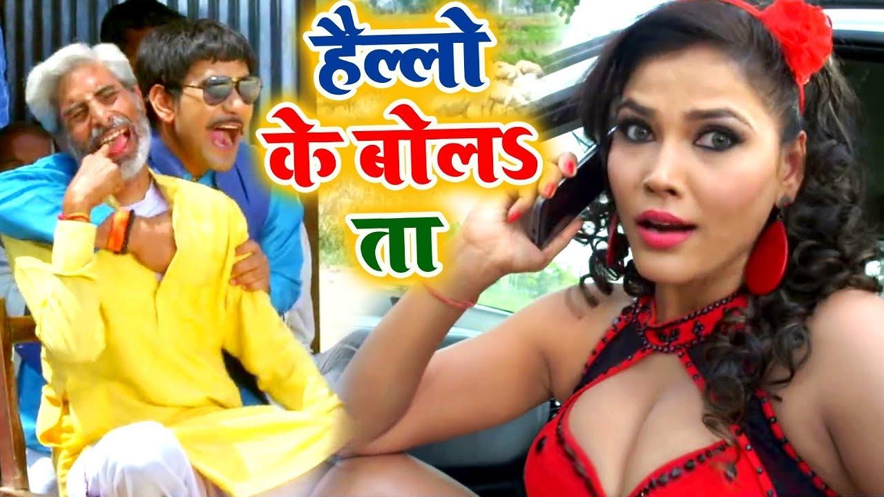 Download आ गया धमाल मचाने #Dinesh Lal Yadav , #Seema Singh का रिकॉर्ड बनाने वाला गाना 2019 | Bhojpuri Song