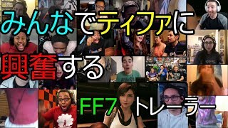 [海外の反応] FF7 ティファトレーラー E3 [all links in description] Reactions to FF7 trailer