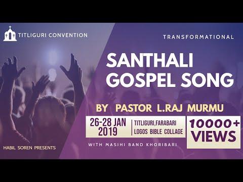 #Super Hit Santhali Christian Songs By Ps. L Raj Murmu || Titliguri || With Masihi Band ||