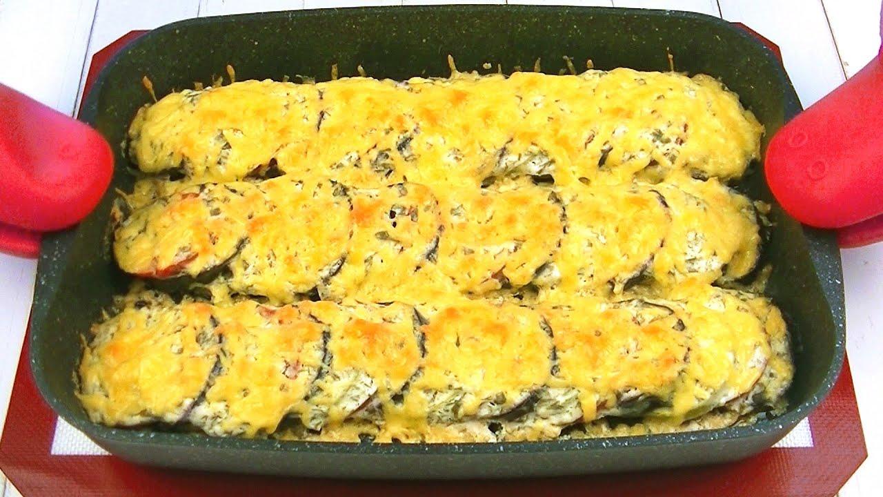 ВСЁ ЛЕТО готовлю эту ВКУСНЯТИНУ! / Овощи запеченные в сметане под сыром.