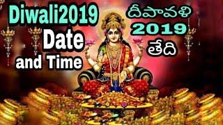 diwali 2019 date and time, 5 days of Diwali celebration, #LaxmiKubera Mantram when is Deepavali2019