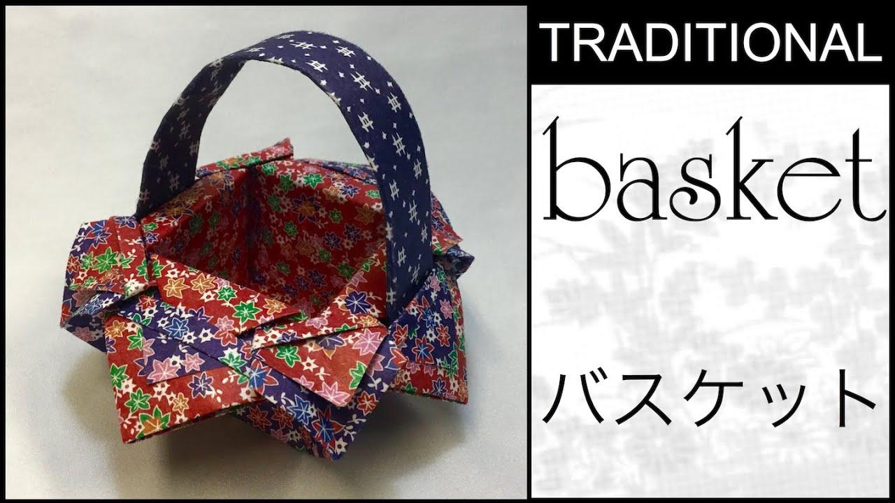 Traditional Origami Fancy Basket Tutorial - YouTube - photo#8
