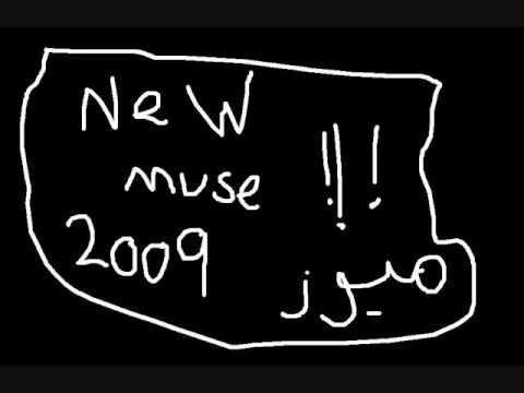 New Muse Single The Resistance 2009 leak (ARABIC ???)