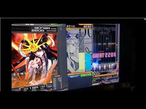 段位認定 皆伝(SP) 達成率100% & 不合格【beatmania IIDX25 CANNON BALLERS】