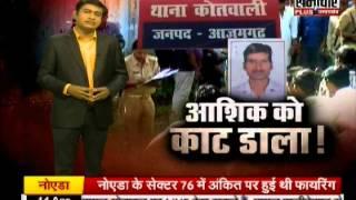 Samachar Plus: Encounter with Praveen Sahni   14 April 2015