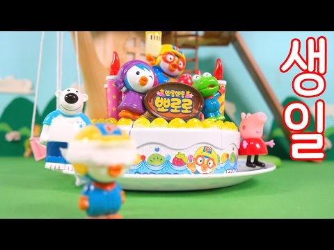I Don't know your Birthday but Congratulation! ★ Baby Toys Cartoon