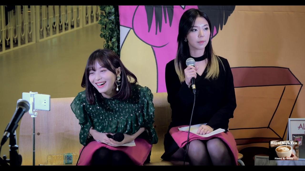 [20181201] AEKYUNG MUSIC ROOM (애경 뮤직 룸) Full Cam (이짜나언짜나, 모트)