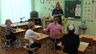 Особенному центру для особенных детей − 15 лет