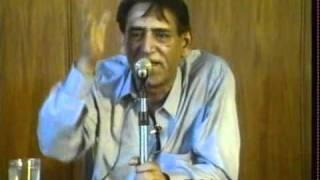 Eid Milad-Un- Nabi SAW 4 Of 7 By Prof. Ahmad Rafique Akhtar(ISBD-2005)