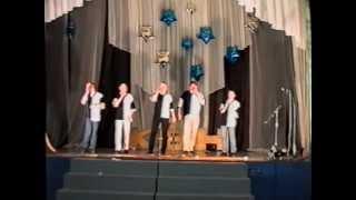 ОЛ БГУ 2002 - Фестиваль - Академический отпуск(, 2012-07-24T10:04:59.000Z)