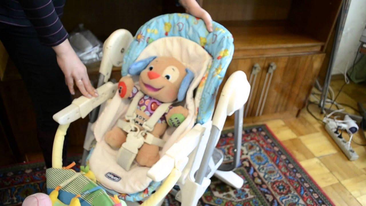 стульчик для кормления и игры чико Chicco Polly Magic 3 в 1 Youtube