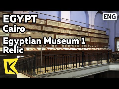 【K】 Egypt Travel-Cairo[이집트 여행-카이로]이집트 박물관 1 역사적 유물/Egyptian Museum/Mirra/Book of the Dead