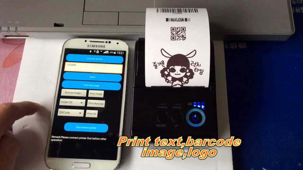 Mobile Thermal Printer, pos receipt print (bluetooth & Wifi ) EP-58A
