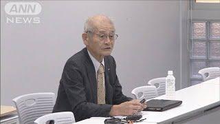 「私なりのメッセージを」ノーベル化学賞・吉野さん(19/10/14)
