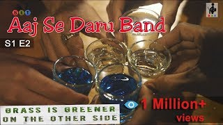 SIT | Grass is Greener On The Other Side | Aaj Se Daru Band | S1 E2