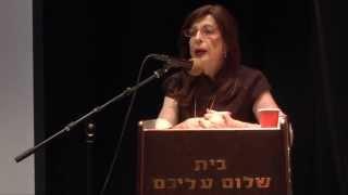 יהודית רותם - מתחילים לדבר: ספרי זיכרונות אישיים של הניצולים screenshot 2