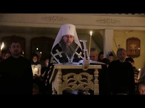Великое повечерие с чтением канона Андрея Критского (четверг)
