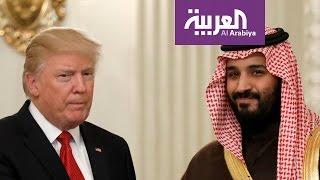 لقاء محمد بن سلمان بترمب..  تحول تاريخي في علاقات الرياض بواشنطن