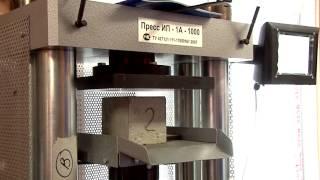 видео бетон в нижнем новгороде с доставкой